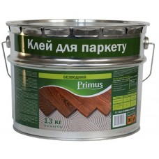 Primus Клей паркетный каучуковый Прімус 13 кг