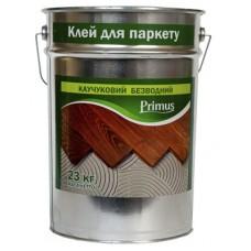 Primus Клей паркетный каучуковый Прімус 23 кг