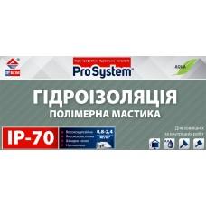 Ирком IP-70 (ИР-70) Мастика гидроизоляционная 1,5кг