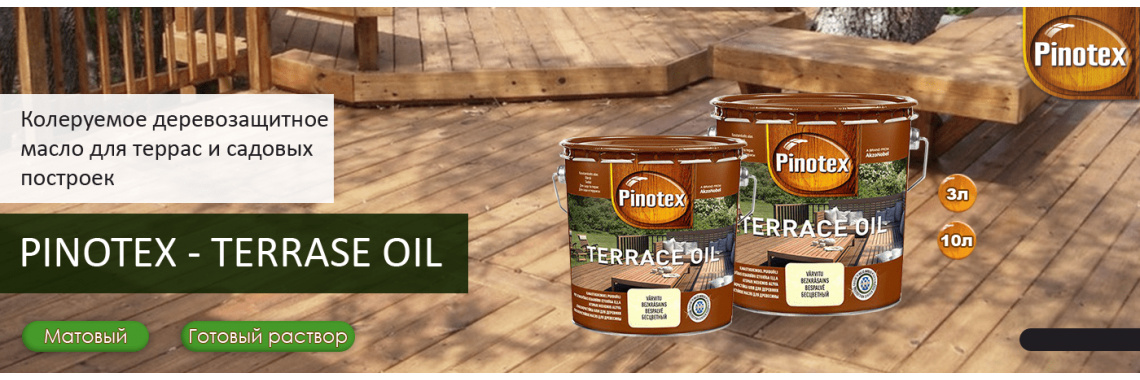 Pinotex Terrase Oil